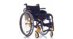 Активные коляски