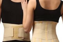 Пояс (бандаж) медицинский эластичный, для фиксации поясничного отдела позвоночника, c жесткими вставками и лентами-усилителями
