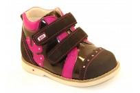 Ортопедическая обувь детская - Полуботинки 13112