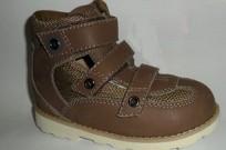 Ортопедическая обувь детская  ботинки Rintek 72566