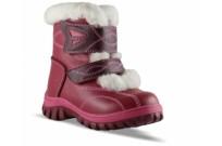 Ортопедическая обувь ботинки детские а44-075-1