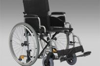 Кресло-коляска для инвалидов Н 001 (17, 18 дюймов)