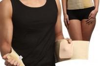Пояс (бандаж) медицинский эластичный грыжевый, для пупочной грыжи, со съемным пелотом TONUS 0511-01