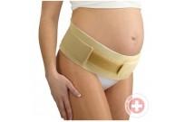 Пояс медицинский эластичный поддерживающий для беременных 9806 Gerda Lux