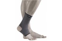 Бандаж эластичный на голеностопный сустав BCA-300