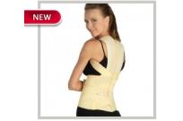 Корректор осанки медицинский эластичный, для нижнего грудного и поясничного отделов позвоночника, с жесткими моделируемыми вставками ELAST 0109-01