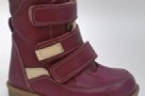Ботинки ортопедические детские из натуральной кожи М541 Д