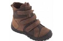 Обувь ортопедическая зимняя детская СУРСИЛ А10-028