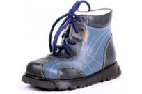 Ортопедическая обувь детская Memo AGAT