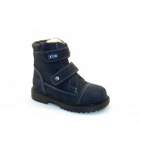 Ортопедическая обувь детская - Ботиночки 12373
