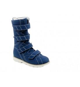 Ортопедическая обувь детская для ДЦП 70859