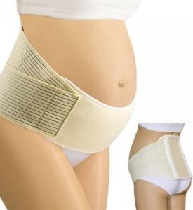 Пояс медицинский эластичный поддерживающий для беременных, повышенной комфортности Kira 0009