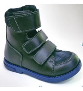 Ботинки детские из натуральной кожи М535 М
