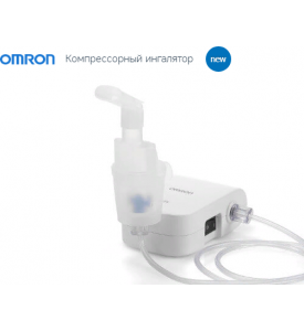 Небулайзер Omron CompAir NE-C21 Basic